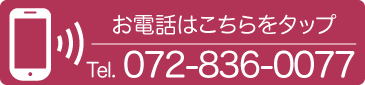 072-836-0077